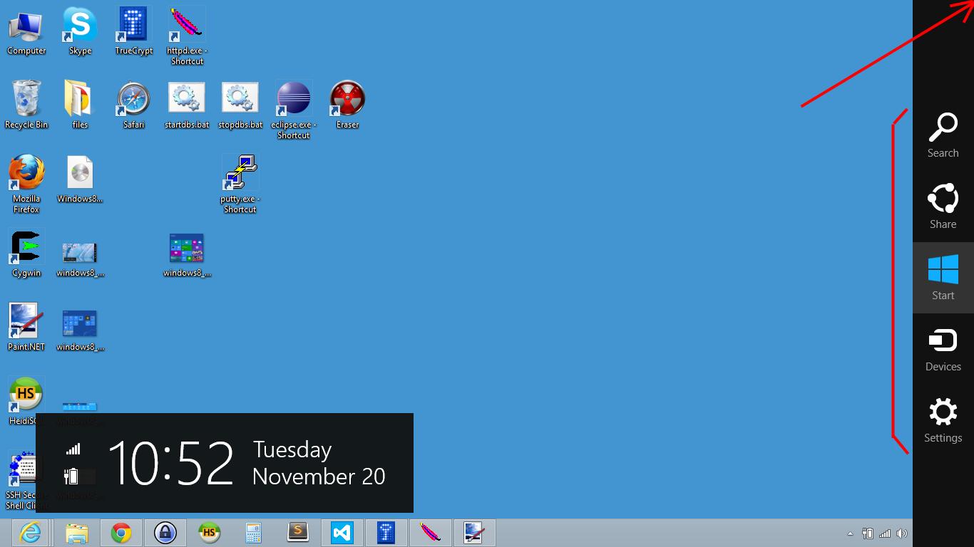 windows 8 desktop